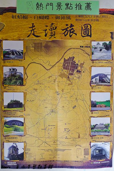 201603員山生態教育館030.jpg