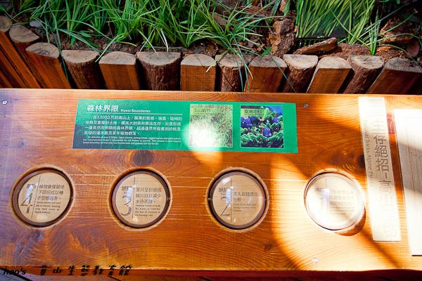 201603員山生態教育館035.jpg