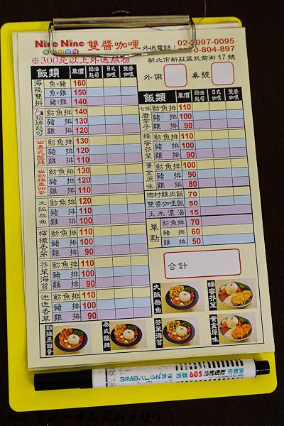 201605雙醬咖哩024.jpg