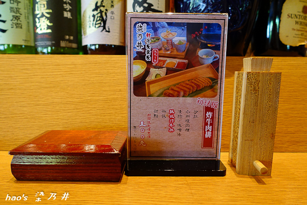 201605染乃井018.jpg
