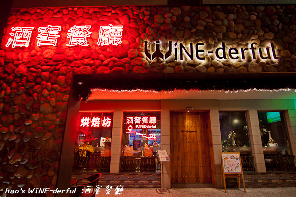 201605WINE-derful003.jpg