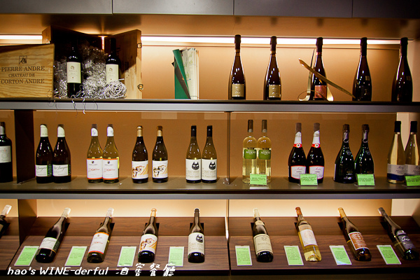 201605WINE-derful019.jpg