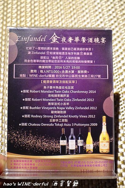 201605WINE-derful110.jpg