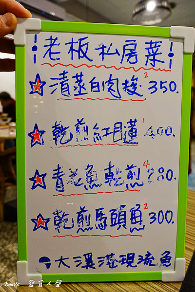 201603寫食人聲004.jpg