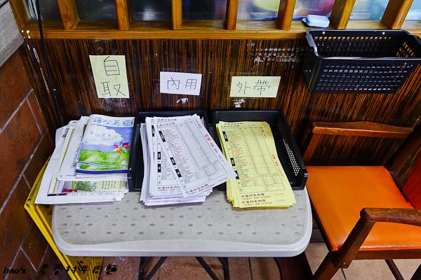 201604老眷村牛肉麵026.jpg
