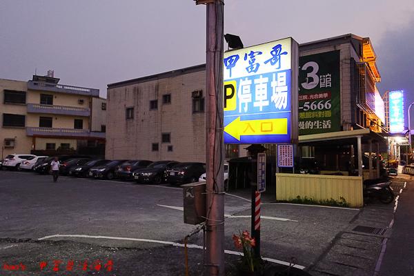 201604甲富哥活海產001.jpg