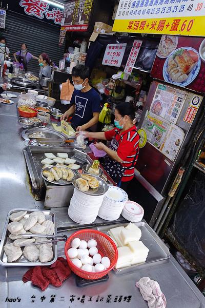 201604台中第二市場王記菜頭粿001.jpg