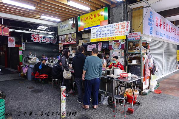 201604台中第二市場王記菜頭粿007.jpg