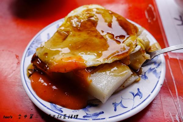 201604台中第二市場王記菜頭粿011.jpg