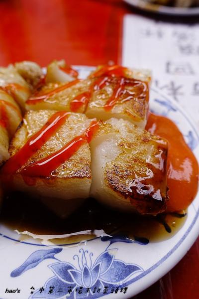 201604台中第二市場王記菜頭粿016.jpg