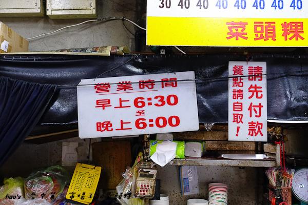 201604台中第二市場王記菜頭粿024.jpg