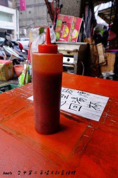 201604台中第二市場王記菜頭粿025.jpg