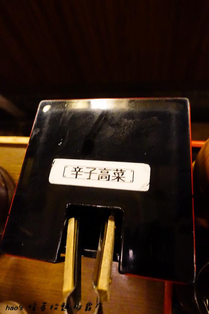 201605暖暮拉麵 那霸店105.jpg