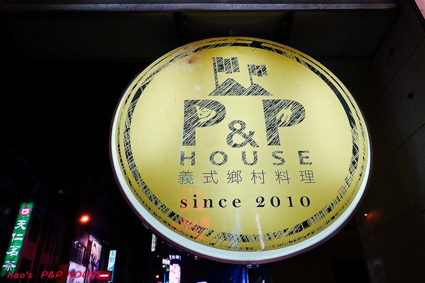 201605P&P HOUSE025.jpg