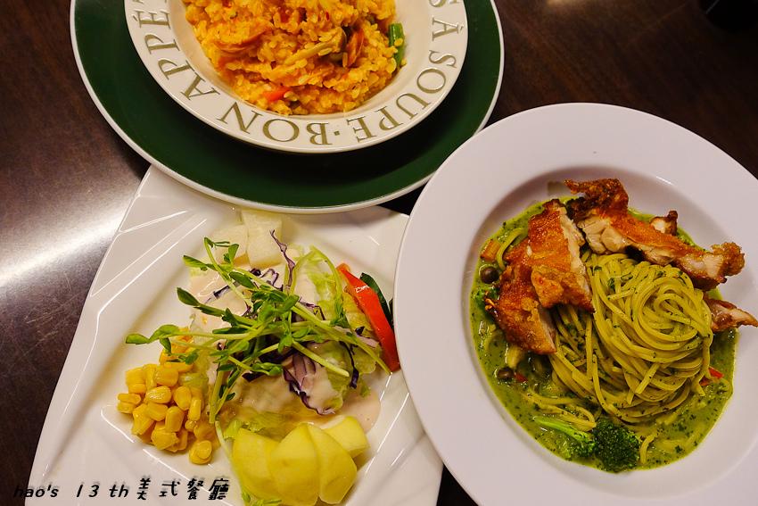 20160513 th 美式餐廳010.jpg