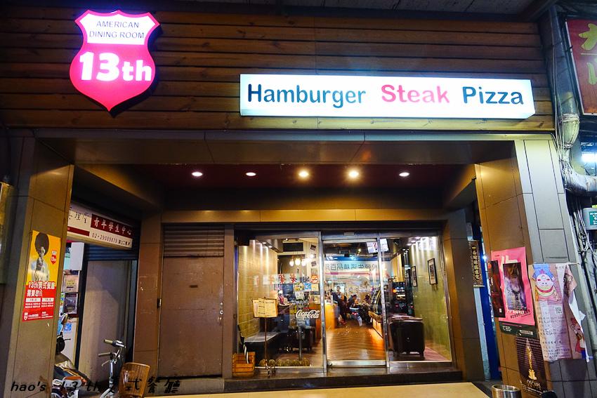20160513 th 美式餐廳032.jpg