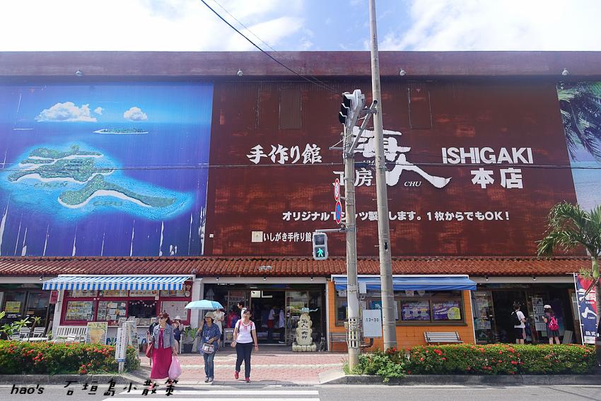 201605石垣島001.jpg