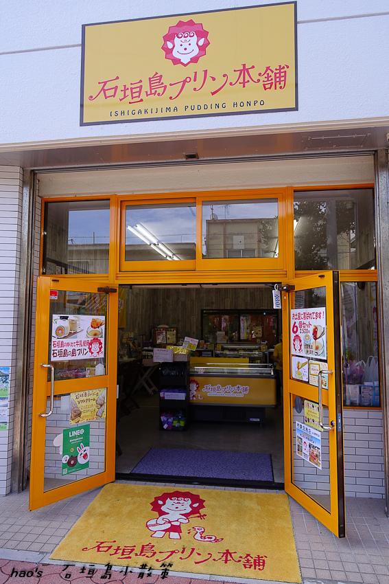 201605石垣島011.jpg