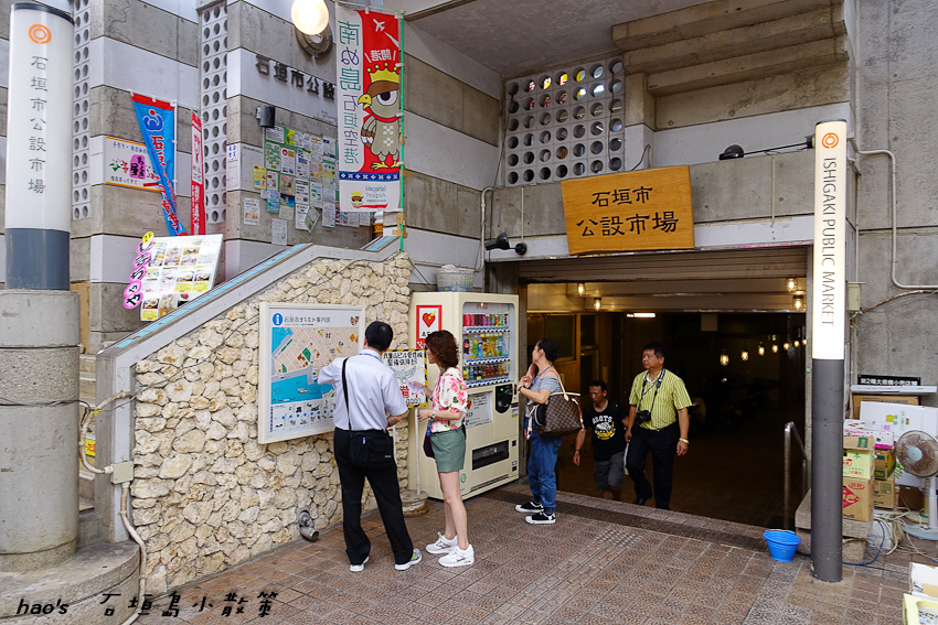 201605石垣島016.jpg