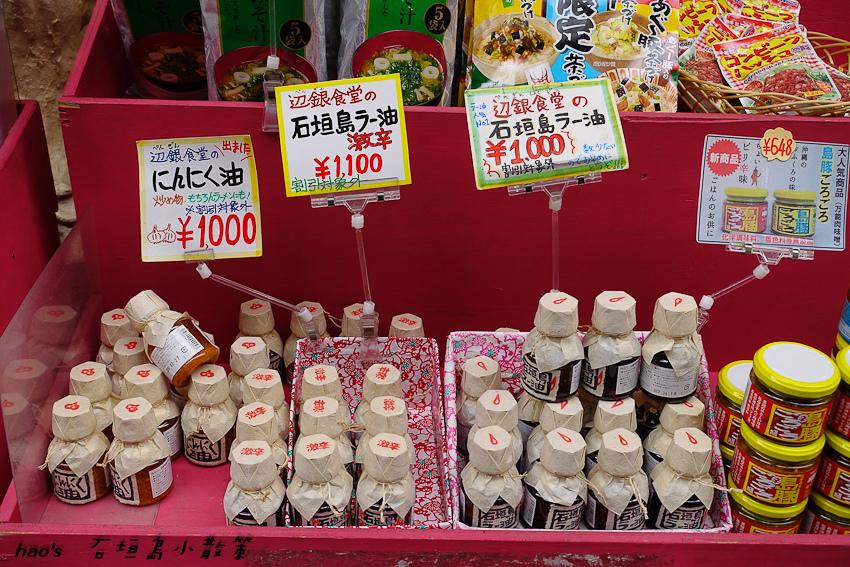 201605石垣島017.jpg