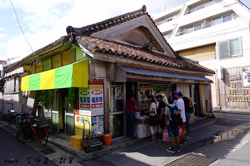 201605石垣島026.jpg