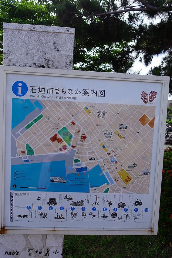 201605石垣島028.jpg