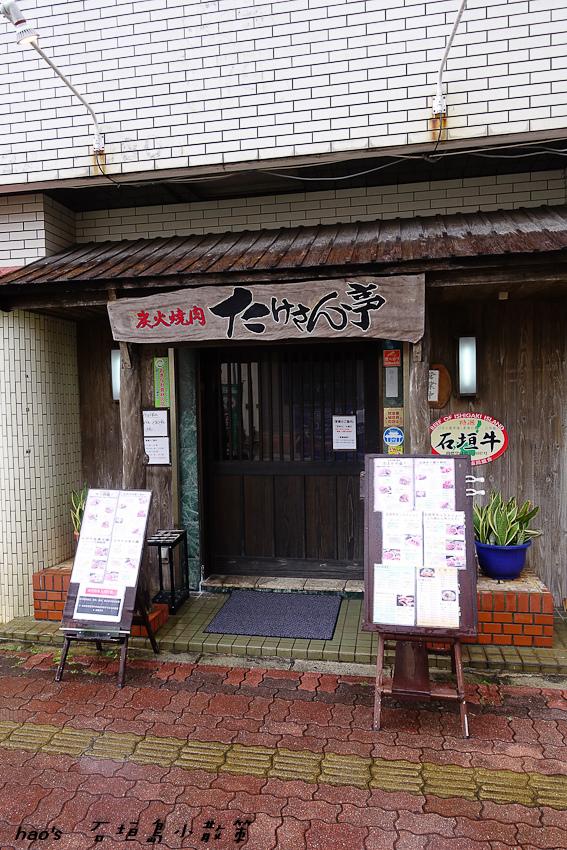 201605石垣島031.jpg