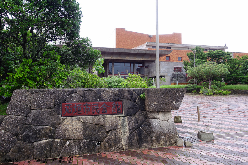 201605石垣島035.jpg
