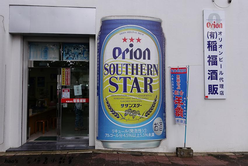 201605石垣島045.jpg