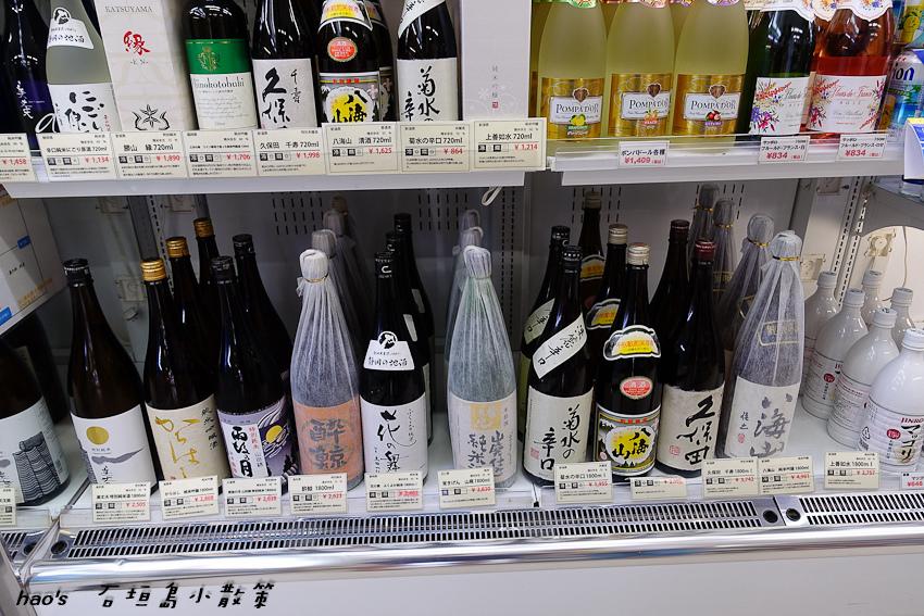 201605石垣島048.jpg