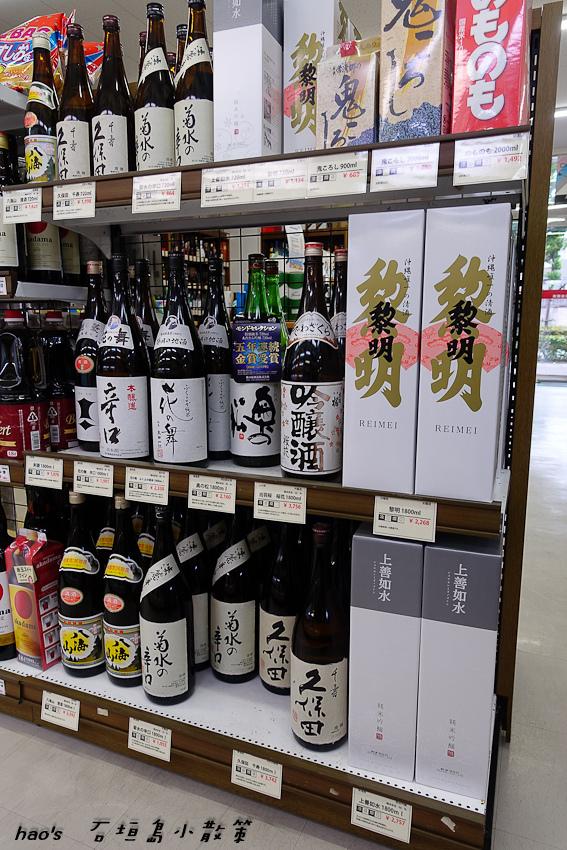 201605石垣島054.jpg