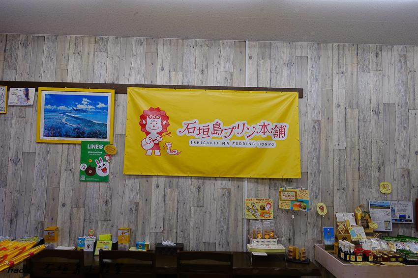 201605石垣島059.jpg