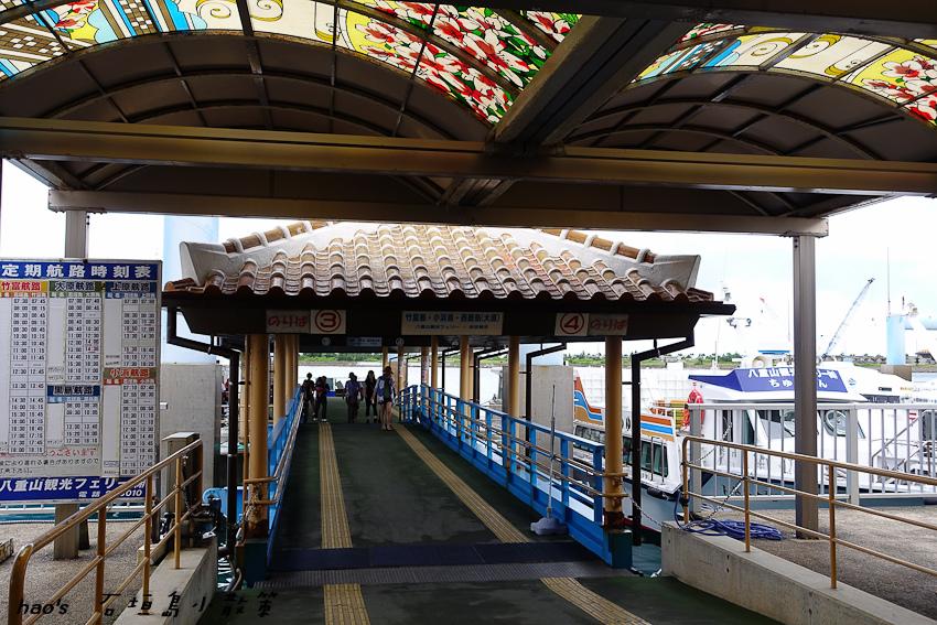 201605石垣島061.jpg