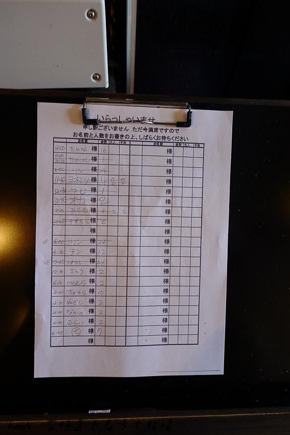201605石垣島きたうち牧場005.jpg