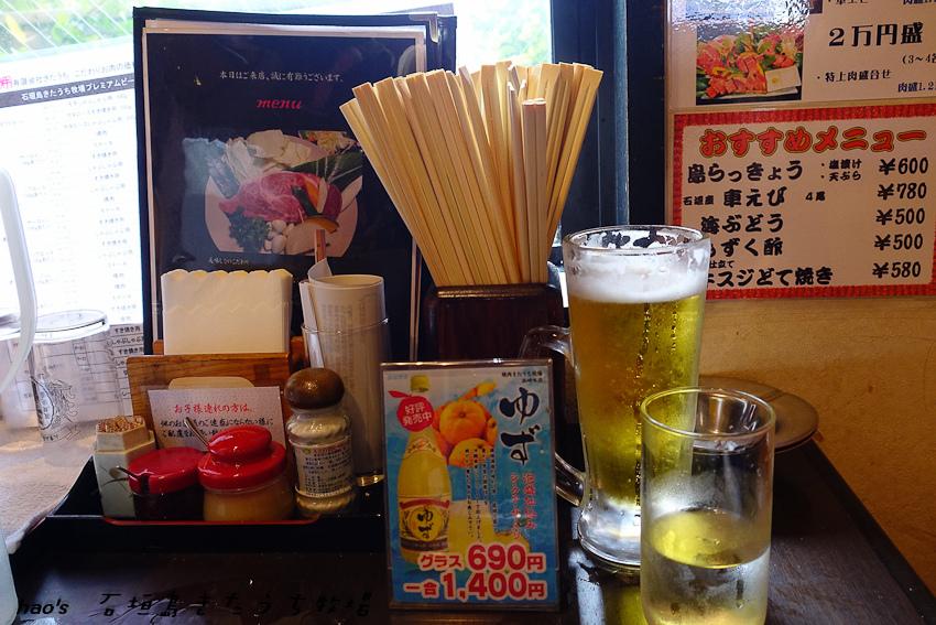 201605石垣島きたうち牧場014.jpg