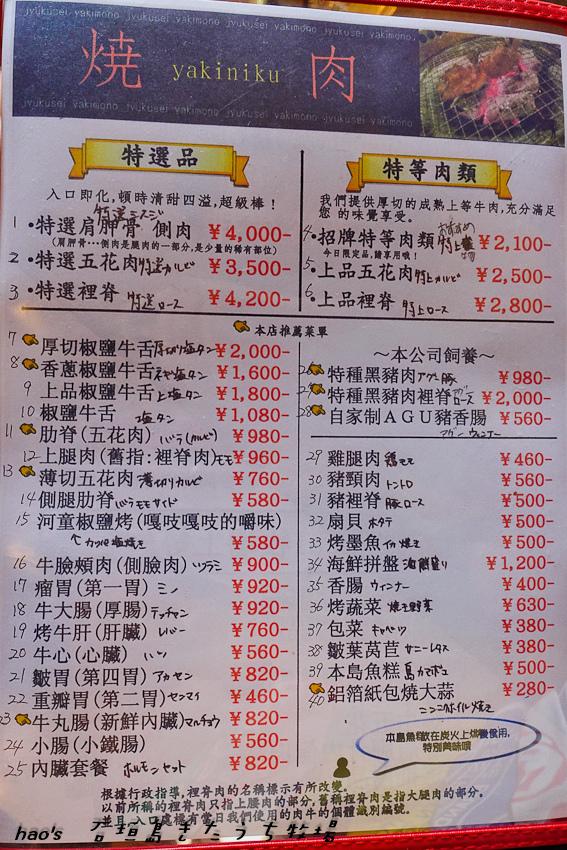 201605石垣島きたうち牧場016.jpg