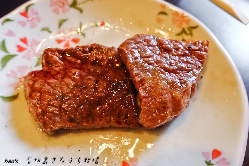 201605石垣島きたうち牧場030.jpg