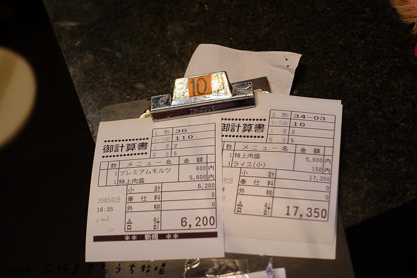201605石垣島きたうち牧場057.jpg