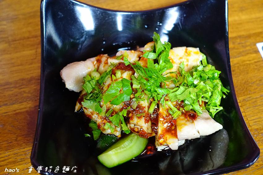 201605重慶特色麵庄011.jpg