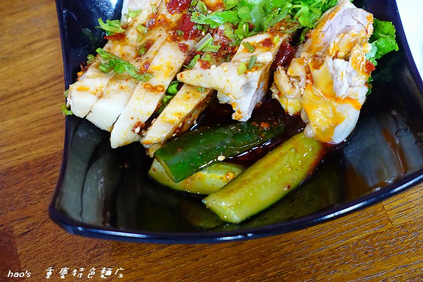 201605重慶特色麵庄013.jpg