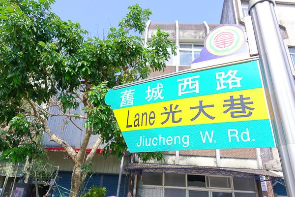 201510鄂王社區002.jpg