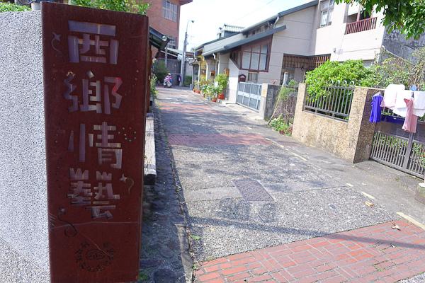 201510鄂王社區003.jpg