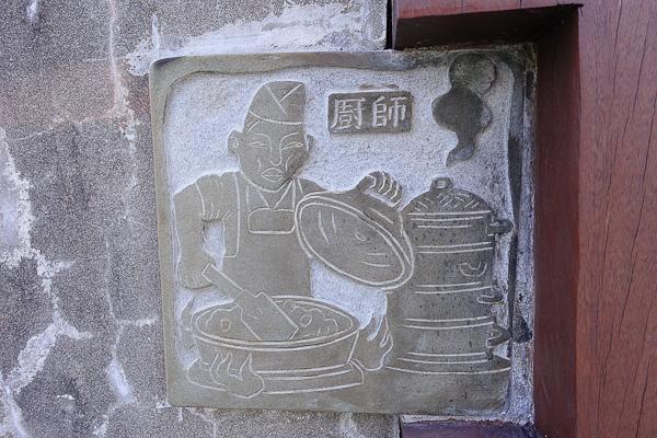 201510鄂王社區013.jpg