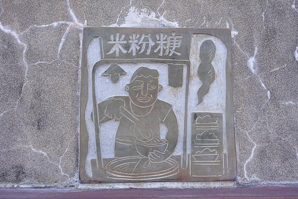 201510鄂王社區015.jpg