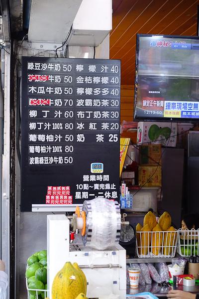 201604北門綠豆沙004.jpg