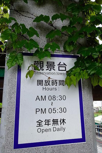 201604觀景台001.jpg