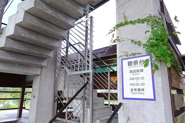 201604觀景台006.jpg