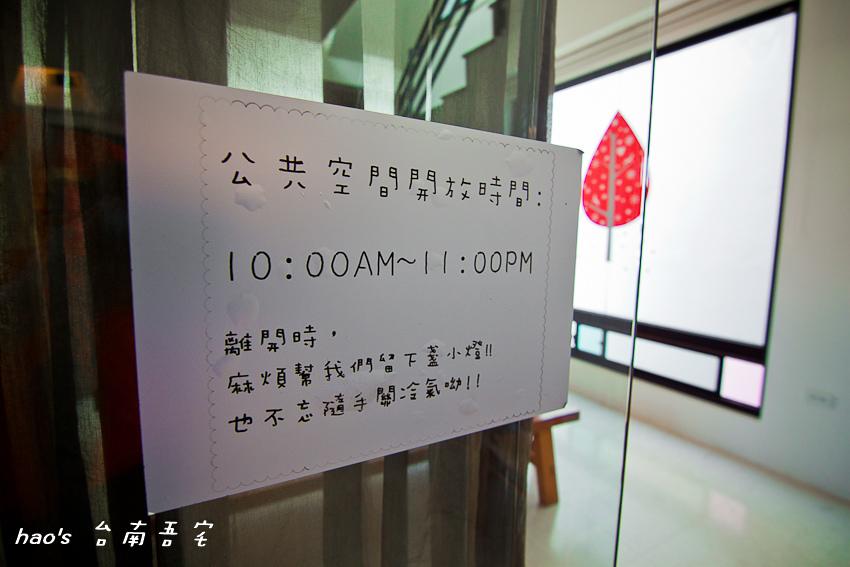 201606台南吾宅016