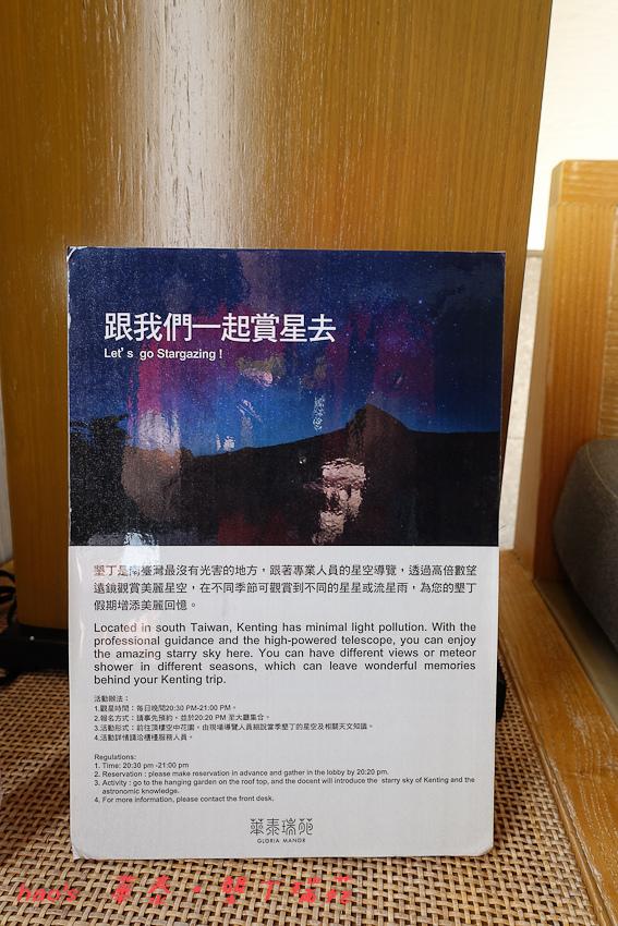 201606華泰瑞苑102.jpg