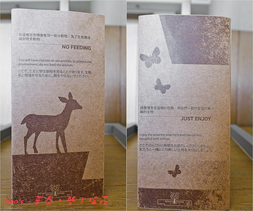 201606華泰瑞苑165.jpg